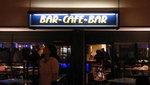 Barcafebar