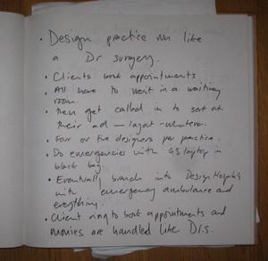Design_drs